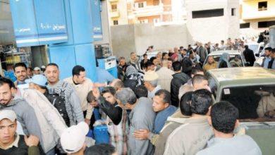 رفع دعم الطاقة في مصر
