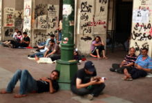 هموم واهتمامات الشباب في مصر