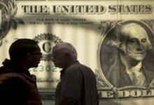 معضلة ديون مصر
