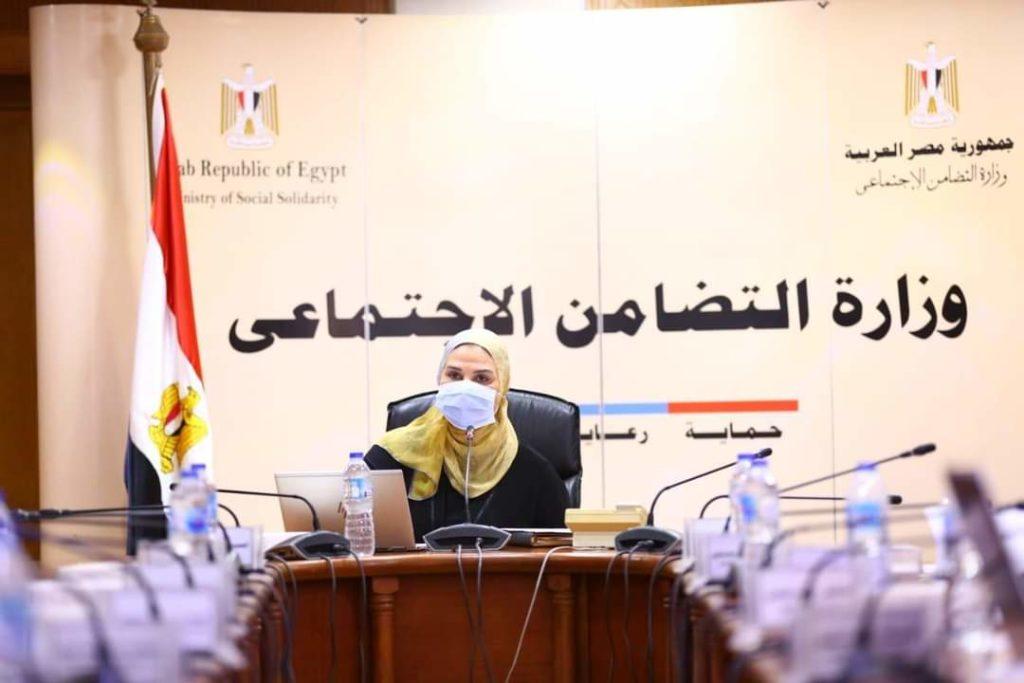 التكافل في مصر